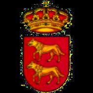 Escudo de AYUNTAMIENTO DE GURREA DE GÁLLEGO